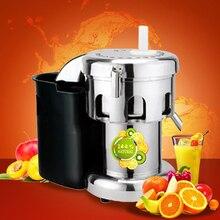 0ba716ea85352 Comercial vegetal fruta exprimidores eléctricos Lemon jugo de Granada  extractor 100% natural Juicer