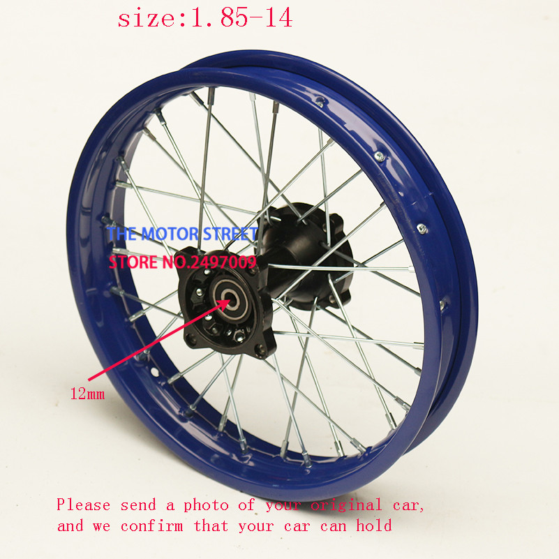 Us 1962 9 Offgoede Kwaliteit Achter 185 14 Inch Aluminium Velg Past 110cc 125cc Dirt Pit Bike Onderdelen In Goede Kwaliteit Achter 185 14 Inch