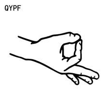 QYPF 15.3*9.1CM ciekawe opakowanie koło gra ręka palec samochód naklejki wysokiej jakości winylu dekoracji C16 0244