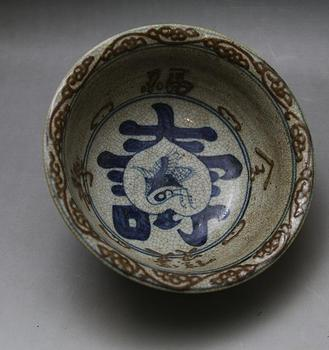 Rare Song Dynasty (961--1275) porcelain bowl,Jian kiln,Blue and white,best collection & adornment, Free shipping