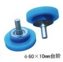 4PCS/LOT M10-60x10mm  Wrapping machine silicon rubber wheels Steps belt bearing wheel