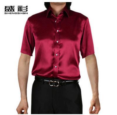 Новое поступление, летняя стильная шелковая Повседневная однотонная мужская рубашка с коротким рукавом, трендовая модная повседневная рубашка из искусственного шелка - Цвет: wine red