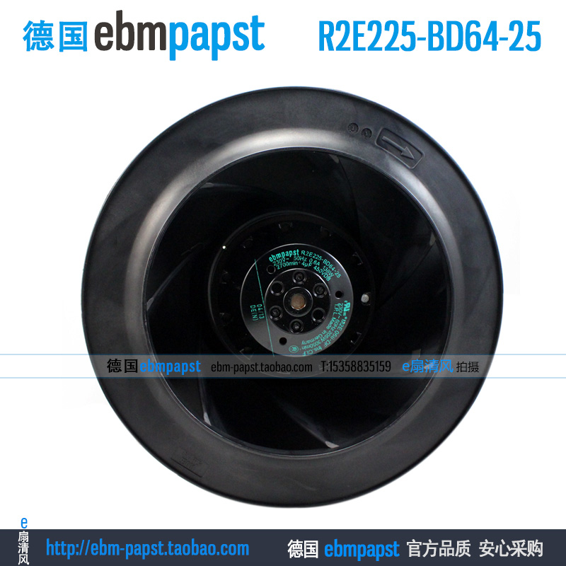 ebm papst R2E225-BD64-25 AC 230V 0.6A 136W 205W 225x225mm Server Round fan original new ebm papst r2e175 ac77 15 ac 230v 0 25a 0 29a 55w 65w 175x175mm server round fan