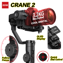 Zhiyun Crane 2 DSLR Gimbal Stabilizer 3 axis Brushless Handheld Video Camera Stabilizer Kit for Mirrorless  Camera Load 3200g rtf iflight g15 3 axis cnc dslr handheld brushless gimbal w 32 bit simple bgc for 5d gh3 gh4 a7s gyro steadycam stabilizer