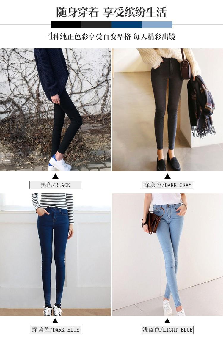 19 thin waist jeans nine Korean female grey legging feet pencil pants 9 black women jeans 4