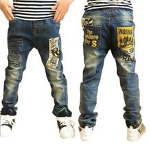 Детская одежда для мальчиков длинная стильная Хлопковые джинсы на возраст от 3 до 13 лет-подростков осень-весна джинсовые штаны подростковые брюки для мальчиков повседневные штаны