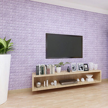 Self Adhesive 3D Wallpaper For Home Decor
