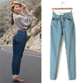 Boyfriend Jeans For Women High Waist Jeans Pencil Pants Denim Trousers Female Casual Black Jeans Ladies Pants 2016 High Quality