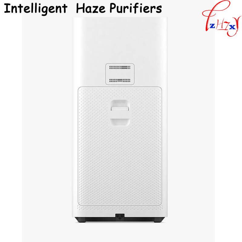 Original Xiaomi Air Purifier 2 Intelligent Purifier Smoke Dust Peculiar Smell Cleaner Household Appliance dmwd air purifier household ozone sterilizing deodorizing device in addition to smell cleaner refrigerator cabinet among pets