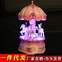 2018 Sale Musical Box Belt Lamp Merry Go Round, Box, Cassette Christmas Birthday Gift, Factory Direct Sale, A Replacement.