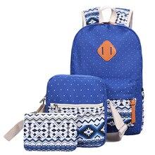 2017 рюкзак комплект печати холст рюкзак женские симпатичные легкие Bookbags средней школы сумки для девочек-подростков