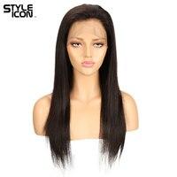 Styleicon бразильские прямые человеческие волосы парик 360 парик 150% плотности 20 дюймов парик натуральный Цвет для черный для женщин