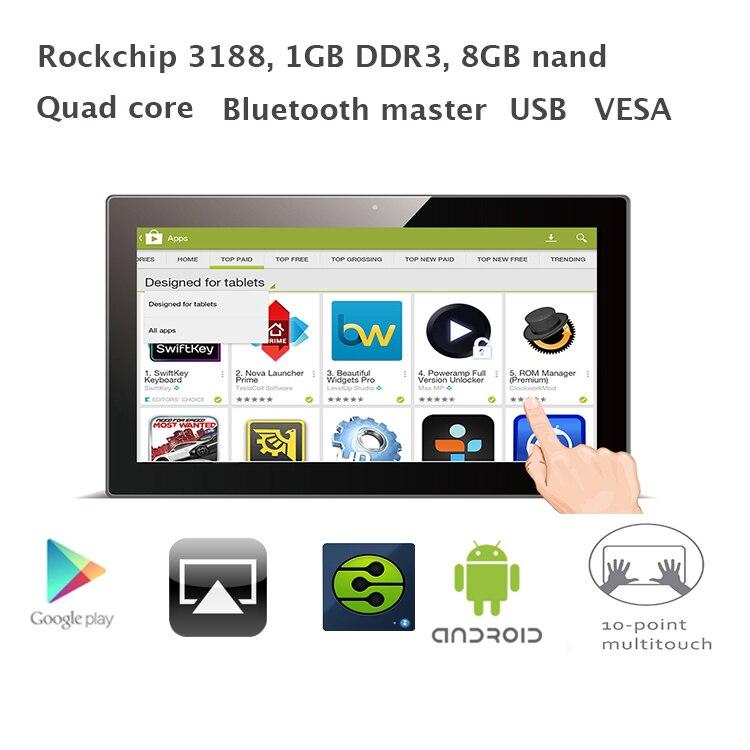 15.6 inch Quad core Android All-in-one desktop pc (RK3188 1GB RAM 8GB nand flash,Bluetooth,VESA,Wall Bracket)