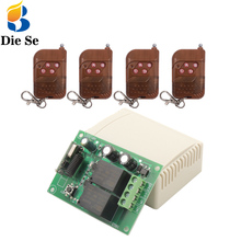 433MHz Universal Wireless Remote control Switch DC 12V 2CH rf Relay Receiver with Remote Control for Garage/gate/motor/door цена в Москве и Питере