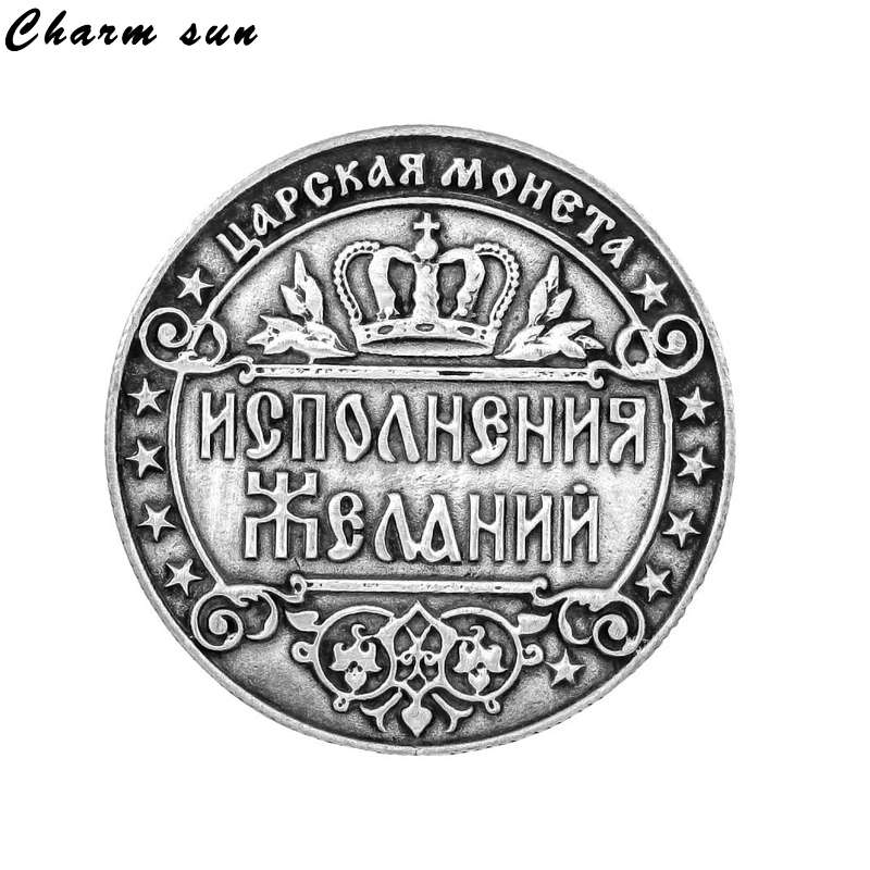 Feng shui Coins.Garden & home decor.Erope crown coins holder.<font><b>Russian</b></font> replica coin. gift craft.metal souvenir for dream <font><b>come</b></font> true