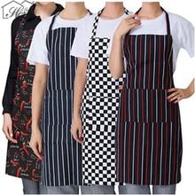 Adjustable Chili Stripe Bib Apron Chef Waiter Kitchen Cook Kitchen Apron With 2 Pockets Polyester Avental de Cozinha Divertido