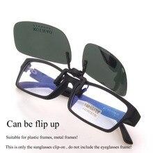 RUI HAO EYEWEAR Brand Sunglasses Clip on 4 Color Rectangle P