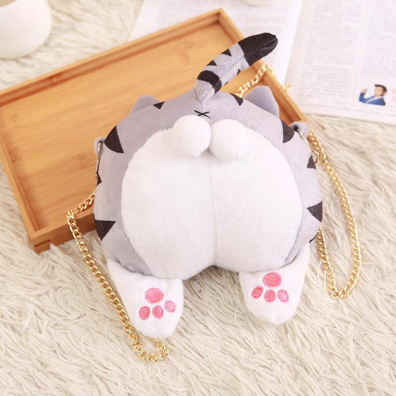 New Kawaii Cat Ass Arse Messenger Bag Cute handbag Butt Shape Shoulder Coin Purse Plush Bag Girl Kids Christmas Birthday Gift