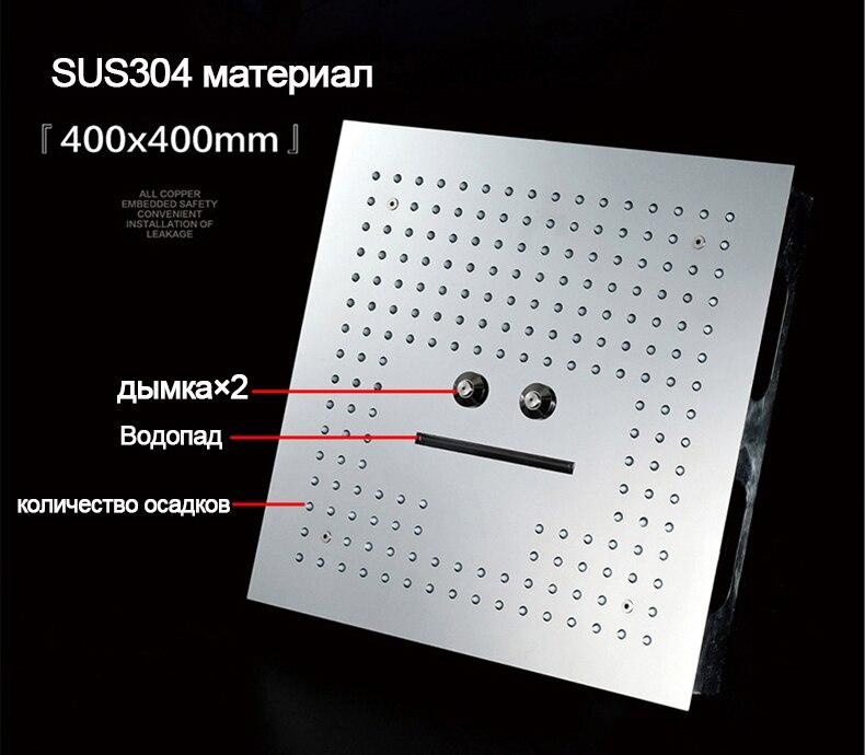 俄语版_05