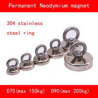 D75 D90 Max Pull 150KG 200KG N35 Neodymium Strong Permanent Magnet With 304 Stainless Steel Ring