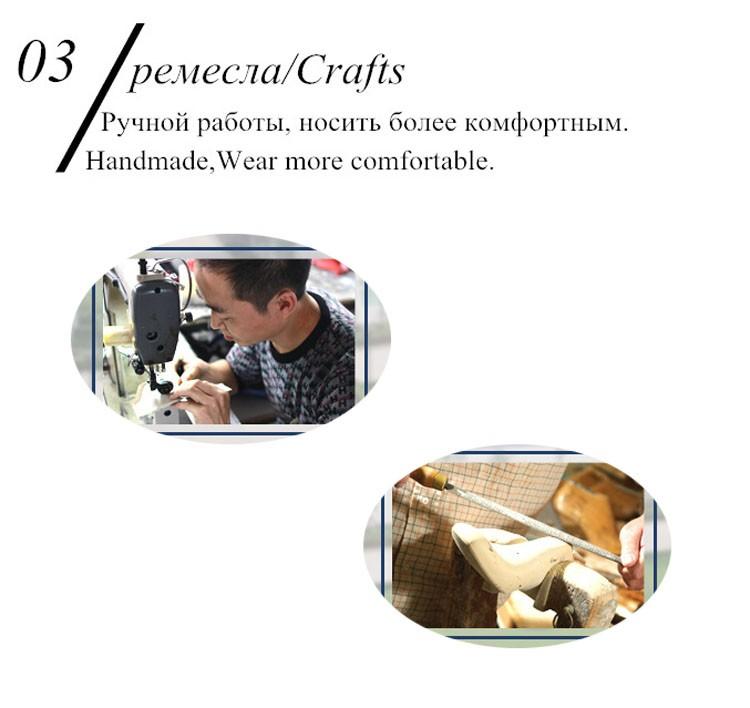 Craft details