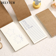 DELVTCH Portable Kraft Paper Blank/Line/Grid/todo Memo Pads Notebook Notepad Diary Journal Travel Planner Notes Organizer Gift jonvon satone crosses blank books grid books stationery tearing practical notepad kraft paper notepad small notebook plan notes