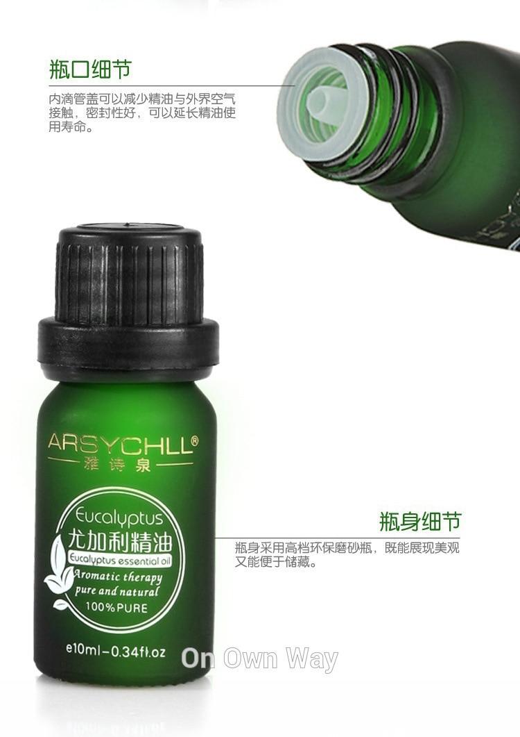 2pcs Eucalyptus Skin Care Essential Oil 10ml sterilization Refreshing cold drive midge 100% Pure Essential Oils Face Care 5