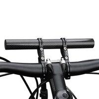 ホットgub 202炭素繊維バイク自転車ハンドルバーエクステンションライトランプコンピュータ電話マウントブラケット拡張スタンドホルダ