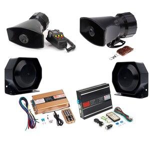 Image 1 - Автомобильный предупреждающий сигнал, полицейская Предупреждение, Автомобильная сирена динамик, несколько звуков, сигнал, автомобильный бассейн, скорая помощь, аварийный сигнал, постоянный ток 12 В