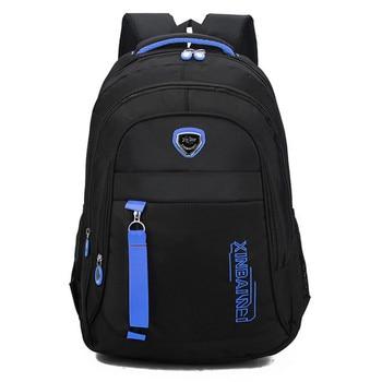 kids school backpack boys girls school bags men travel shoulder bag school backpacks for teenagers bookbag Travel Rucksack цена 2017