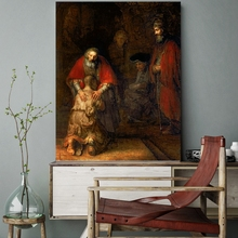Wall Art Canvas Print Biblical Stories Portrait Artwork Parable of the Prodigal Son Painting for Office Kitchen Room Wall Decor стэнли таррентайн блю митчелл джулиан пристер маккой тайнер боб краншоу stanley turrentine the return of the prodigal son