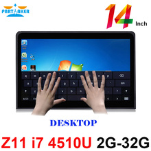 14 inch all in one pc touch screen computer 2G RAM 32G SSD with Intel Core i7 4510U 2.0Ghz CPU
