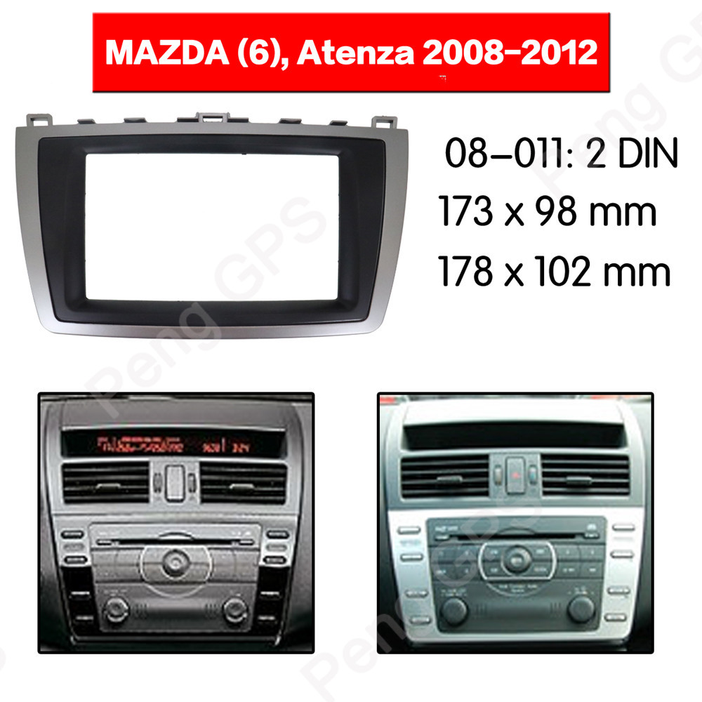 2 DIN Car Radio Stereo Fitting Installation Adapter Fascia For MAZDA (6) Atenza 2008 2009 2010 2011 2012 Frame Audio