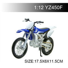 MAISTO YAMA YZ450F Off-Road motorcycle model 1:12 scale Motorcycle Diecast Metal Bike Miniature Race Toy For Gift Collection