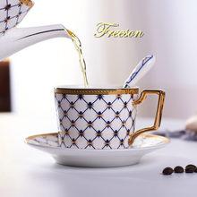 Кофейная чашка из костяного фарфора блюдце ложка набор 200 мл