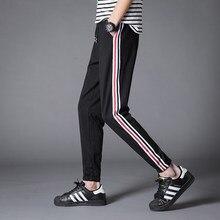 NEW 2019 Spring summer Men's trousers sweatpants Drawstring Beam foot feet pants men's casual pants harem trousers M-4XL drawstring camouflage beam feet jogger pants