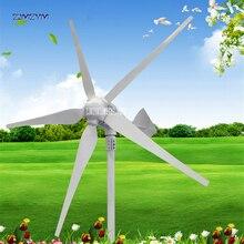 5 blades wind power generator DC24V/48V 1000W Permanent magnet three-phase alternator Wind Generator Electrical Equipment Z-1000