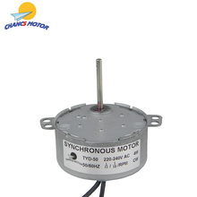 CHANCS TYD-50 220 В низкая скорость 0,1 ОБ/мин медицинское оборудование кровать воздуха электродвигатель переменного тока CW