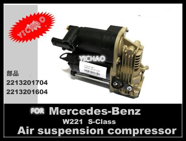 for MERCEDES benz W221 rebuild ORIGINAL Air Suspension Compressor pump AIRMATIC 2213201704 2213201604 2213200904
