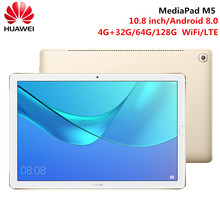 HUAWEI MediaPad M5 Tablet PC 10.8 Inch Android 8.0 HiSilicon Kirin 960 Octa Core Tablet 4GB 128GB BT4.2 Fingerprint GPS Tablets