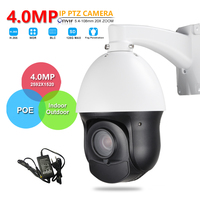 H 265 CCTV Security HD IP POE 4MP High Speed Dome PTZ Camera Power Over Ethernet