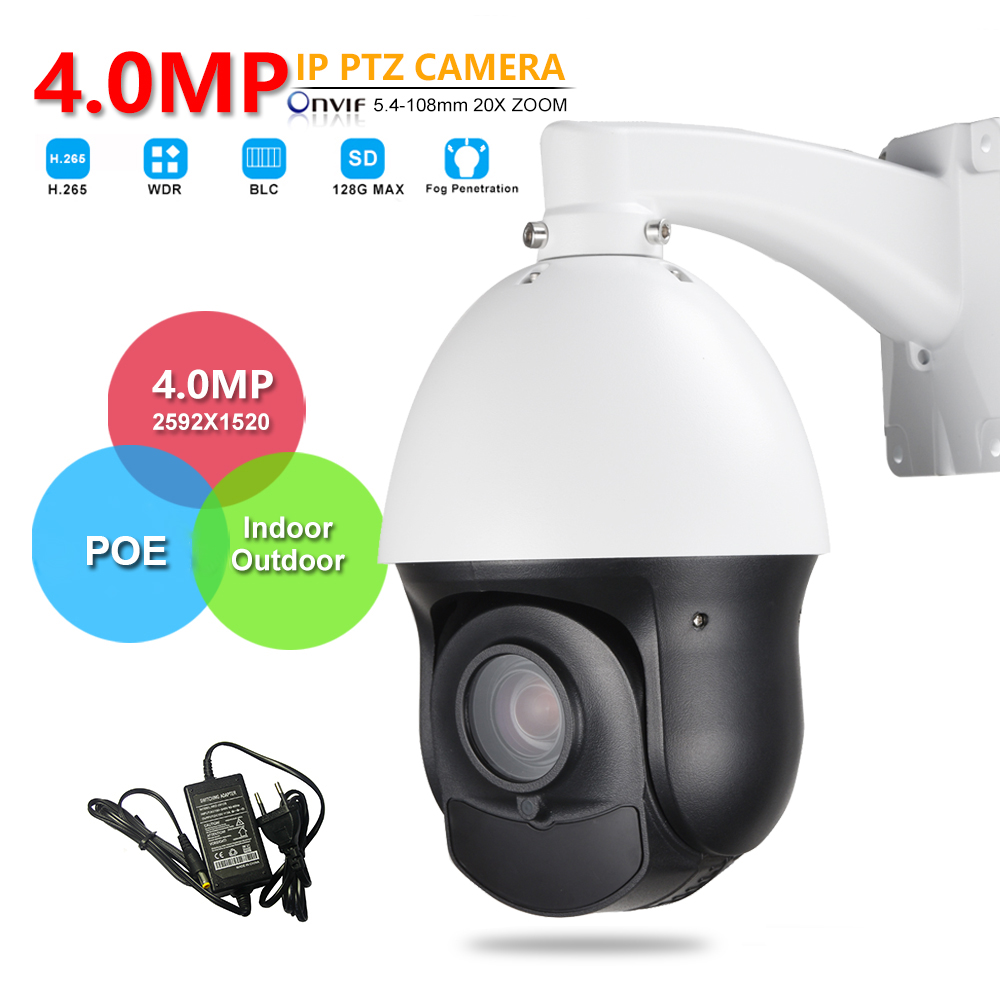 H.265 CCTV Security HD IP POE 4MP High Speed Dome PTZ Camera Power over ethernet 4 MINI 20X Optical Zoom 4 Megapixels SD Slot cctv 4 port 10 100m poe net switch hub power over ethernet poe