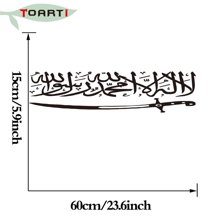 Us 3 94 21 Off 60 15 Cm Islam Syahadat Dan Pedang Stiker Mobil Islam Kaligrafi Stiker Vinil Yang Dapat Dilepas Tahan Air Stiker Mobil Styling In