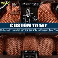 RKCA Car floor mats for Toyota Land Cruiser 200/Prado LC120 LC150 FJ120 FJ150 2005 2017 3D custom fit car carpets foot mats