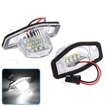 Special for automobile License plate lamp forHonda CRV JAZZ ODYSSEY FR-V LED