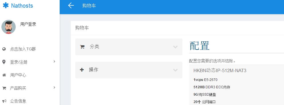 羊毛党之家 Nathosts 512MB内存 100Mbps带宽 香港HKBN NAT KVM VPS测评 https://yangmaodang.org