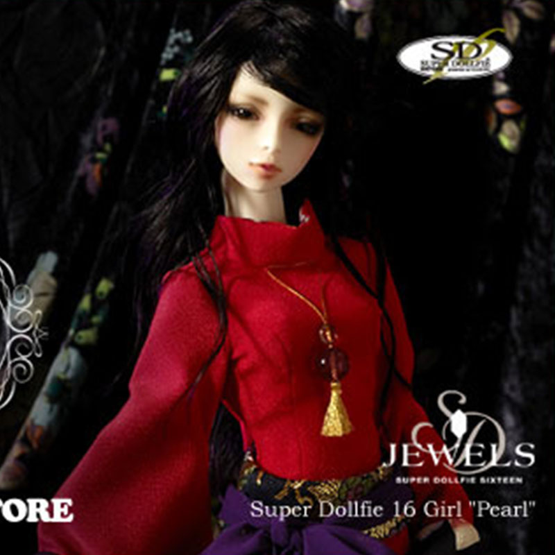 Volks Pearl bjd sd dolls 1/3 body model reborn girls boys eyes High Quality toys makeup shop resin Free eyes