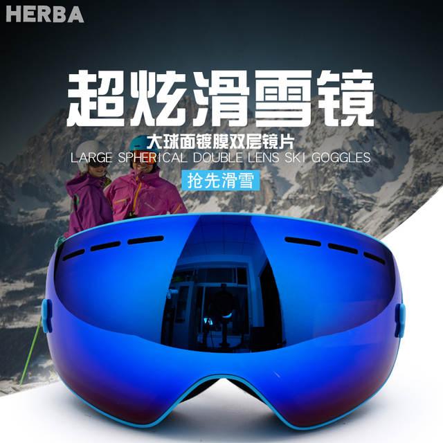 332f70c1664 New HERBA brand ski goggles Ski Goggles Double Lens UV400 Anti-fog Adult  Snowboard Skiing