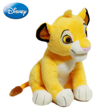 Disney 26cm Simba The Lion King Plush Toys Cute Soft Stuffed Animal Toy Kawaii  Appease Doll For Children Birthday Gifts