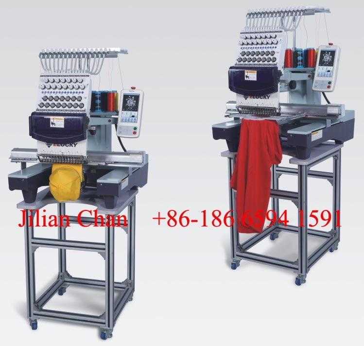 Used Embroidery Machines For Sale >> Elucky Single Head Embroidery Machine Used Industrial